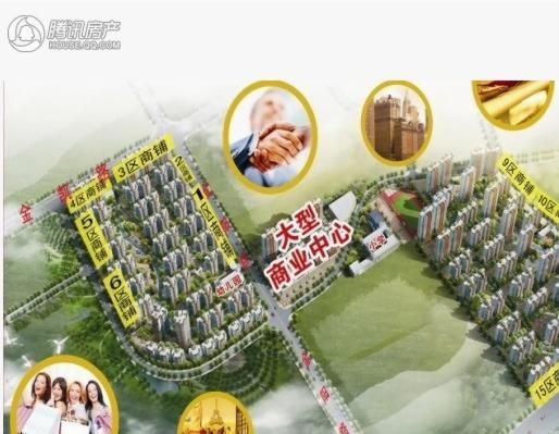 中房乐汇购物广场规划图