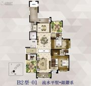 雅居乐御龙山2室3厅3卫261平方米户型图