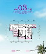 锦富・汇景湾3室2厅2卫90平方米户型图