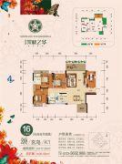 信昌・棠棣之华3室2厅2卫117平方米户型图