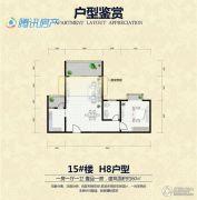书香名邸1室1厅1卫60平方米户型图