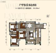 奥园外滩4室2厅2卫143平方米户型图