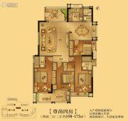 御景江南4室2厅2卫158--172平方米户型图