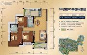 朝南维港半岛3室2厅2卫108平方米户型图