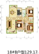 大明・锦绣铭郡3室2厅2卫129平方米户型图