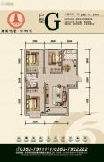 东吴地产・梧桐苑2室2厅1卫113平方米户型图