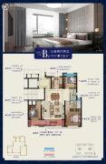 芯汇花园3室2厅2卫135平方米户型图
