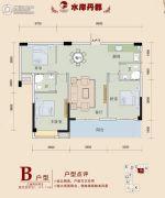 水岸丹郡3室2厅2卫115平方米户型图