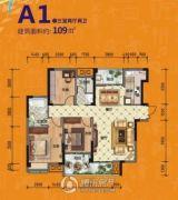 汉北广场3室2厅2卫109平方米户型图