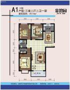 金碧园3室2厅2卫115平方米户型图