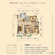 锴鑫・凤凰城3室2厅2卫114平方米户型图