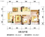 恒大御都会2室2厅1卫65平方米户型图