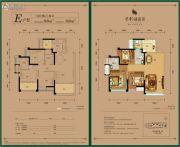 保利林语溪3室2厅2卫88--98平方米户型图