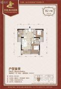 阳光丽景2室1厅1卫84平方米户型图