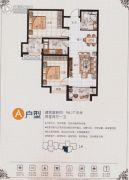 安联・风度柏林2室2厅1卫96平方米户型图
