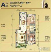 滨江理想华庭2室2厅1卫86--88平方米户型图