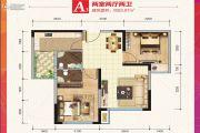 锦绣星城2室2厅2卫63平方米户型图
