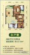 利川世纪家园3室22厅2卫121平方米户型图