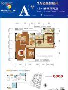 佛子时代广场2室2厅2卫112平方米户型图
