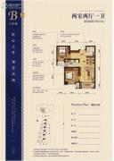 碧桂园天誉2室2厅1卫0平方米户型图