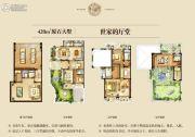 九龙仓玺园420平方米户型图