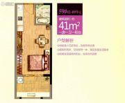 龙旺康桥丹堤1室1厅1卫41平方米户型图
