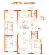 金侨新梅江壹号3室2厅2卫127平方米户型图