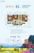 北京城建云熙台2室2厅2卫0平方米户型图