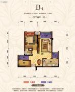 首创城1室2厅1卫53平方米户型图