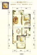 遂宁天鹅湖2室2厅1卫78平方米户型图