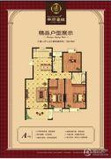 学府壹�3室2厅2卫130平方米户型图