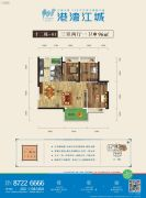 港湾江城3室2厅1卫96平方米户型图