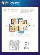 龙光阳光海岸4室2厅2卫126--127平方米户型图