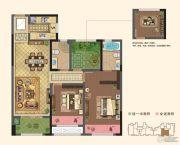 路劲城3室2厅2卫110平方米户型图