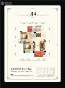 力创天籁福2室2厅1卫81平方米户型图