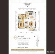 保利・翡翠湾3室2厅2卫123平方米户型图