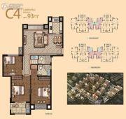 凯景又一城3室2厅2卫93平方米户型图