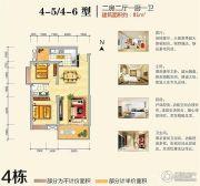 神憩乾珑2室2厅1卫81平方米户型图