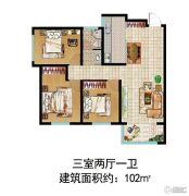 金马五区3室2厅1卫102平方米户型图