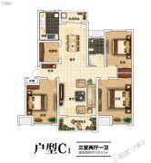 建业北海森林半岛3室2厅1卫120平方米户型图