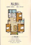 君悦蓝庭3室2厅2卫116平方米户型图
