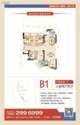 明发国际广场3室2厅2卫98平方米户型图