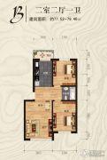 佳俊朗润园2室2厅1卫77--79平方米户型图
