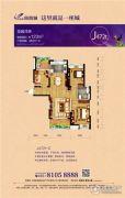 碧桂园凤凰城3室2厅1卫92平方米户型图