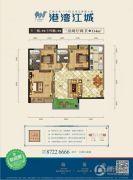 港湾江城3室2厅2卫113--115平方米户型图