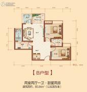 兴和・瑞郡2室2厅1卫85平方米户型图