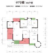 江南世家4室2厅2卫170平方米户型图