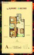 鑫江水青花都2室2厅1卫83平方米户型图