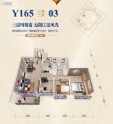 勒流碧桂园3室2厅2卫90平方米户型图