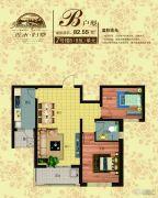 秀水名邸2室2厅1卫82平方米户型图